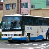 『高山三幸観光 日野ブルーリボン P-RU638CB/日野』の画像