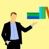 『株式投資で成功するために必要な2つの秘訣』の画像