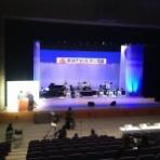 有限会社タグプロダクト | 舞台音響・照明・イベント企画 | 愛媛県