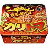 『【コンビニ:焼きそば】一平ちゃん夜店の焼そば 大盛ガーリックチリトマト味』の画像