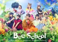 チーム8舞台「Bee School」が11月30日にテレ朝チャンネル1で放送決定!