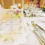 『薬膳インストラクター「グリーンヒルホテル岡本シェフのフレンチの会」に行ってきました♡』の画像