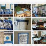 『実物資料集37 学級経営写真集3』の画像
