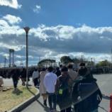 『欅坂46長濱ねるの待機列がとんでもないことに!【8th全国握手会@ポートメッセなごや】』の画像