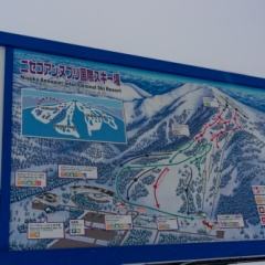北海道スキーツアー2014 その2