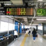 『JR神戸線 朝ラッシュ時「普通電車」の乗車報告です。(西明石・大阪間)』の画像
