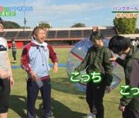 【欅坂46】バンプボール、コンサートより体力を使う!? 秋の大運動会!2【欅って、書けない?】