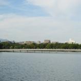 『福岡旅行vol.12~大濠公園~』の画像