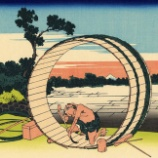 『現代科学技術考(1850回記念)(8)』の画像