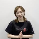 『【元乃木坂46】生駒里奈、自粛についてコメント・・・』の画像