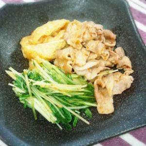 水菜と豚肉のピリ辛煮浸し
