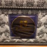 『シーリー・ロンド�を土井木工のフレーム・SDピュア・サクラにセット』の画像