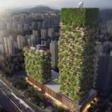 『アジアにも緑のタワー』の画像