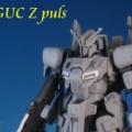 1/144  HGUC  Zプラス  製作  10 最終回