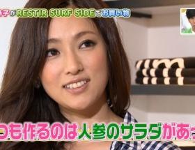 深田恭子の顔変わりすぎwwww