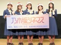 【乃木坂46】松村沙友理「グループとしても個人としても、自分の場所が見つけられた年だった」