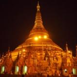 『シュエダゴン・パゴダ ヤンゴン旅行記1』の画像