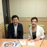 『AMラジオ文化放送・浜美枝さん』の画像
