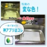 キッチン*築30年賃貸の長年の悩みが解消した〜!!
