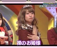 【欅坂46】井口のぶりっ子大暴走!?なんか違うwwww【ひらがな推し】