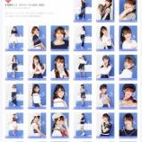 『[物販情報] 新グッズ発売( 生写真セット(マリン)、アクスタ )!8月24日より通販サイトで販売開始…【イコラブ】』の画像