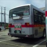 『幸運を呼ぶバス』の画像