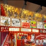 『【オープンしてまーす】「シュマッツ」名古屋2店舗目。「シュマッツ・ビア・ダイニング 栄錦」は初の横丁スタイル』の画像