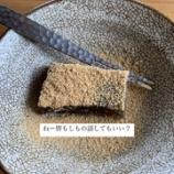 『【元乃木坂46】まさか・・・斉藤優里、衝撃のつぶやき『ねー皆もしもの話してもいい?』』の画像