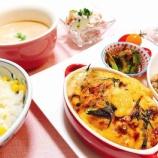 『作り置き薬膳おかずラタトゥイユのリメイクで、ガスパチョ風の冷製スープ』の画像