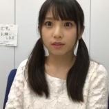『【乃木坂46】与田祐希、全力で『変顔』をしても結局可愛くなってしまう・・・』の画像
