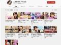 【画像】女優の上原亜衣さん、YouTuberとしても大成功する
