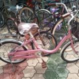 『アウトレット自転車 アサヒサイクル製20インチ自転車 』の画像