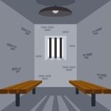 『刑務所でバイトを始めた結果』の画像