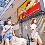 『【香港最新情報】「デザートチェーン「許留山」、家賃滞納で清算」』の画像