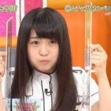 『欅坂46長濱ねるの名場面といえば? 』の画像
