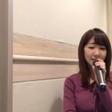 『【欅坂46】柏木由紀が『二人セゾン』を熱唱!!!【AKB48】』の画像