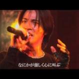 『【×年前の今日】1997年6月4日:氷室京介 - NATIVE STRANGER(15th SINGLE)』の画像