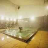 『GW中は自粛が本気モードに入った感がある愛媛県 温泉施設もほぼ全休で開業している施設があるが大混雑でリスク高いの止めた』の画像