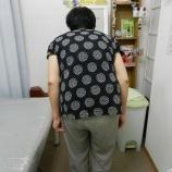 『高齢者 歩けない』の画像