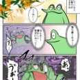 【94日目】絵日記「金木犀の香り」