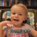 【動画】 赤ちゃん おかあさんと おとうさん どっちが好き?