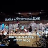 『NANA ACOUSTIC ONLINE 感想』の画像