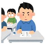 『学年別の「自立の度合い」とは?』の画像