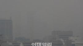 【韓国】PM2.5でお先真っ暗