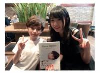 【悲報】木﨑ゆりあが年下の男とのツーショットを公開