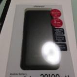『これを待っていたんだ!cheero さんから PD対応のモバイルバッテリー登場! cheero「Power Deluxe 20100mAh」』の画像