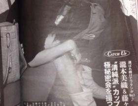 瀧本美織にこんな恥ずかしいポーズさせて恥をかかせたこのしつこいカメラマンは酷い