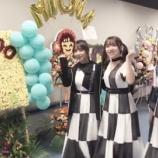 『【乃木坂46】プライベート感w『Live in 上海』舞台裏オフショット動画が公開!!!』の画像
