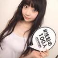 【NGT48】荻野由佳 応援スレ★62【おぎゆか】  (25)