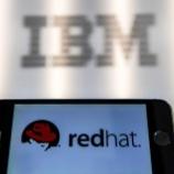 『【IBM】決算不振で株価急落も、クラウド事業が伸張!レッドハット買収でAWSやAzureに並ぶことは出来るのか。』の画像